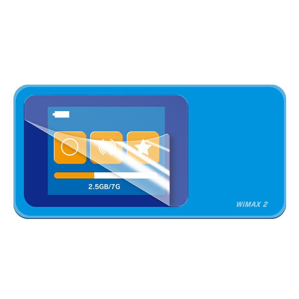 ★Speed Wi-Fi NEXT W01 液晶 保護フィルム 【2枚セット】 au & UQ WiMAX 2+ au 4G LTE Wi Fi UQコミュニケーションズ ルーター シート 透明 画面 傷 キズ 指紋 防止 反射 光沢 カバー 薄い うすい
