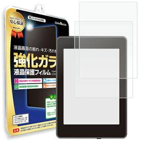 【2枚セット】 Kindle Paperwhite 1/ Paperwhite2 / Paperwhite3 ガラス保護フィルム 保護フィルム タブレット ガラス 液晶 保護 フィルム シート 透明 画面 傷 キズ 指紋 防止 反射 汚れ 光沢 気泡 カバー ina