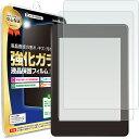 【2枚セット】 Kindle paperwhite 4 ( 2018年 第10世代 ) ガラス保護フィルム キンドル ペーパーホワイト paperwhite4…