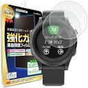 【2枚セット】 GARMIN ForeAthlete 935 ガラス保護フィルム 保護フィルム ガーミン ForeAthlete935 Forerunner garmin foreathlete スマートウォッチ 時計 腕時計 ガラス 液晶 保護 フィルム ina