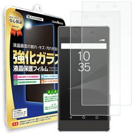【2枚セット】 Sony Xperia Z5 premium SO-03H ガラス保護フィルム 保護フィルム エクスペリア スマホ スマートフォン 携帯 ガラス 液晶 保護 フィルム シート 透明 画面 傷 キズ 指紋 防止 反射 汚れ 光沢 気泡 カバー ina