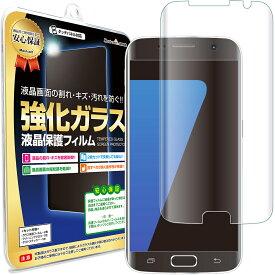 【3D強化ガラス】 Galaxy S7 edge ガラス フィルム 保護フィルム SC-02H SCV33 GalaxyS7 GalaxyS7edge ギャラクシーs7 エッジ S 7 Samsung ガラス 液晶 保護 フィルム シート 透明 画面 カバー ina