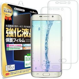 【2枚セット】 Samsung Galaxy S6 edge 液晶 保護フィルム SCV31 / SC-04G ギャラクシー 6 スマホ スマートフォン 携帯 液晶 保護 フィルム シート 透明 画面 傷 キズ 指紋 防止 反射 汚れ 光沢 気泡 カバー ina