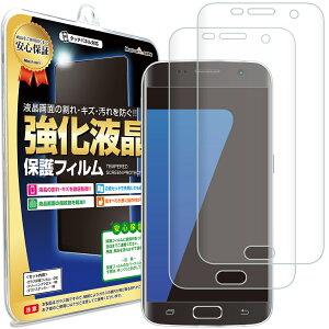 【2枚セット】 Samsung Galaxy S7 edge 液晶 保護フィルム galaxys7 galaxys7edge エッジ SC-02H SCV33 ギャラクシー ギャラクシーs7 7 S フィルム アクセサリー 画面保護 液晶保護 送料無料 液晶 保護 シート 透