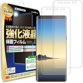 【2枚セット】Samsung Galaxy Note8 (SC-01K / SCV37 ) 液晶 保護フィルム ギャラクシー 8 ノート スマホ スマートフォン 携帯 液晶 保護 フィルム シート 透明 画面 傷 キズ 指紋 防止 反射 汚れ 光沢 気泡 カバー ina