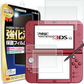 【4枚セット】 Newニンテンドー3DS LL 液晶 保護フィルム New ニュー 任天堂 ニンテンドー 3DS LL 液晶 保護 フィルム シート 透明 画面 傷 キズ 指紋 防止 反射 汚れ 光沢 カバー ina