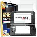 【4枚セット】 ニンテンドー3DS LL 液晶 保護フィルム 任天堂 ニンテンドー 3DS LL 液晶 保護 フィルム シート 透明 …