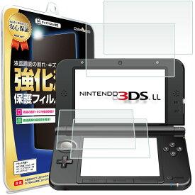 【4枚セット】 ニンテンドー3DS LL 液晶 保護フィルム 任天堂 ニンテンドー 3DS LL 液晶 保護 フィルム シート 透明 画面 傷 キズ 指紋 防止 反射 汚れ 光沢 カバー ina