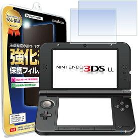 【ブルーライトカット】 ニンテンドー3DS LL 液晶 保護フィルム 任天堂 ニンテンドー 3DS LL ブルーライト カット 液晶 保護 フィルム シート 透明 画面 傷 キズ 指紋 防止 反射 汚れ 光沢 カバー ina