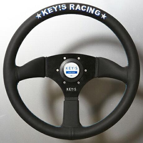 KEY'S RAING(キーズレーシング)ステアリング DRIFT type(ドリフトタイプ)セミディープモデル