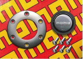 MOMO(モモ)ステアリング LUCE (ルーチェ)用オプションリング