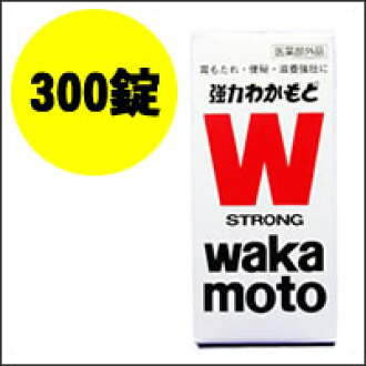 ◆Strong Wakamoto (300 tablets) unregulated drug ◆ JAN4987243114007