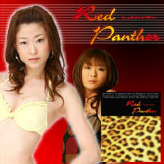 ◆ Red Panther ◆ 5% off coupons are available at 77% off * 40 g (2 g x 20 bags) * cancelled, changed, return exchange non-review! fs3gm