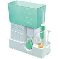 リコーエレメックス社 デントレックス口腔内洗浄器 ポルタデント と同等 デントール の本体 JAN4903494029143