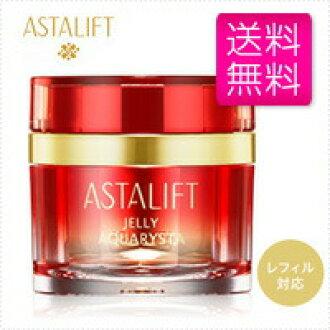 ◆ asutarifuto Jerry aquarist 40 g refill for ◆ asutarifuto Jerry aquarist jellied leading beauty liquid lycopene collagen special care
