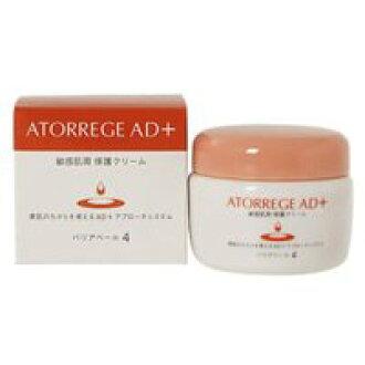 ◆atoreju AD+栅栏面纱40g 4548320032548◆《anzukoporeshonatoreju敏感肌肤奶油》ATORREGE