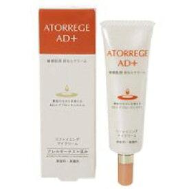 アトレージュAD+ リファイニングアイクリーム 12gアンズコーポレーション アトレージュ 敏感肌 ATORREGEATORREGE AD+ Refining Eye Cream 12g