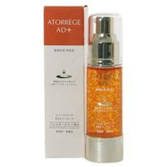 アトレージュ AD+ re-vita- rise ECA extract 30 ml アンズコーポレーションアトレージュ sensitive skin ATORREGE