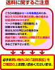 ◆Cosmetics according to pelican horse oil family soap 80 g ◆ horse oil soap combination ingredient