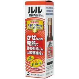 ルル 滋養内服液 30ml 指定医薬部外品ruru 三共ヘルスケア ルル 滋養 内服液 30mL