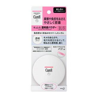 ◆kyureru透明感粉(白化妆粉)透明型4g◆《kyurerufeisupauda花王》