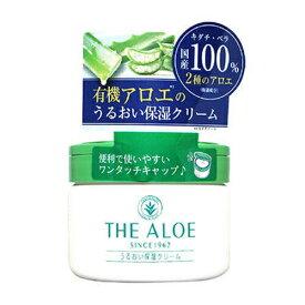 THE ALOE うるおい保湿クリーム 200g保湿クリーム THE ALOE うるおい保湿クリーム 東京アロエ THE ALOE 保湿 アロエ キダチアロエ葉エキス ボディケア ボディクリーム 潤い クリーム