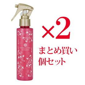 2個セット ヴィーナススパ カプセルヘアフレグランス ローズ&ホワイトフラワーの香り 150mlヘアフレグランス フレグランスコスメ 化粧品[海外出荷NG]