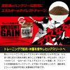◆Kentai(肯泰國)重量增益高級牛奶巧克力風味3kg◆蛋白質全部