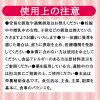 ◆B2UP純的100試驗(5種安排)◆