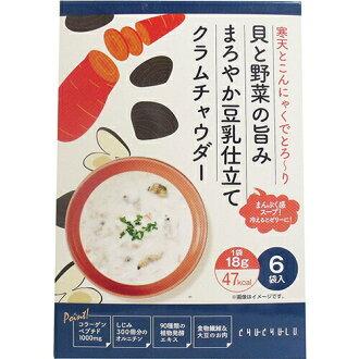 貝和蔬菜的味道溫和的豆漿縫製雙殻貝雜燴18g*6袋入寒天鬼芋魔芋湯健康食品chuchuru