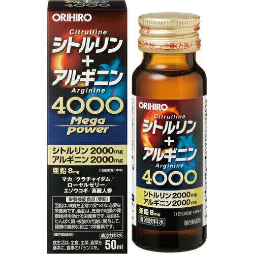 オリヒロ シトルリン+アルギニン メガパワー 4000ORIHIRO 日本製 シトルリン アルギニン 亜鉛 マカ クラチャイダム ローヤルゼリー ドリンク
