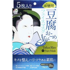 豆腐おこめフェイスマスク 5枚入美容液 シート フェイスマスク フェイス マスク シート豆腐 とうふ トウフ お米 米 コメ ユニマットリケン