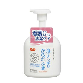 ピジョン ハビナース 泡でさっぱりからだふき グリーンフローラルの香り 500mlpigeon 介護 看護 泡 拭き取る 拭き取り お湯 すすぎ不要 からだ 体 身体 洗う
