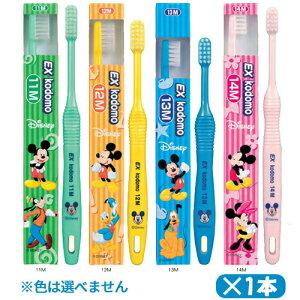 ライオンExkodomoディズニー歯ブラシ1本