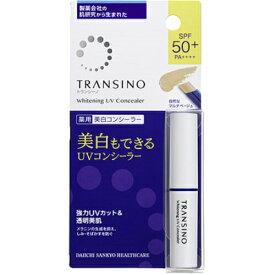 第一三共ヘルスケア トランシーノ 薬用ホワイトニング UVコンシーラー 2.5gコンシーラー 薬用 医薬部外品 ホワイトニング UV