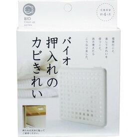 バイオ 押入れのカビきれい 1セットバイオ 防カビ剤 コジット 防カビ カビとり 家庭用品