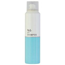 リックス ドライシャンプードライシャンプー ヘアシャンプー シャンプー どこでも 洗いたて サラサラ 乾いた髪 水いらない シトラスの香り べたつき ニオイ