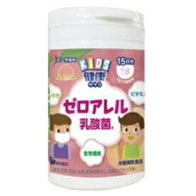 KIDSサプリ ゼロアレル乳酸菌 150粒 明治薬品 サプリメント meiji