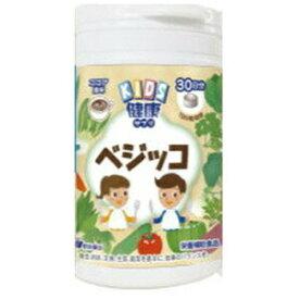 KIDSサプリ ベジッコ 150粒 明治薬品 サプリメント meiji