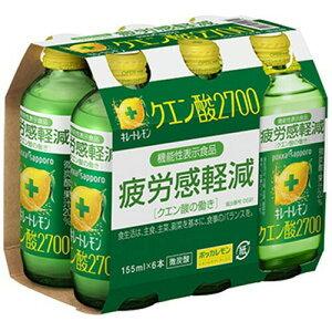 キレートレモンクエン酸2700 155mL×6本ポッカサッポロ pokka sapporo キレート 檸檬 レモン クエン酸