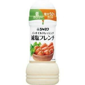 キューピー ジャネフ ノンオイルドレッシング 減塩フレンチ 200ml