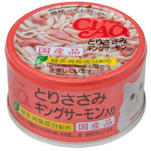 いなば CIAO ホワイティ とりささみ キングサーモン入り 85gINABA チャオ ネコ 猫 キャットフード ウェットフード フード 餌 えさ 缶