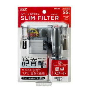 スリムフィルターSSN 1個ジェックス GEX ろ過 ろ過装置 静か 静音 小型 スリム