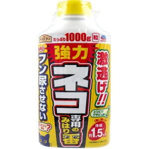 アースガーデン ネコ専用のみはり番 1000gアース製薬 猫 ネコ 忌避 わさび ワサビ 粒剤