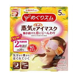 花王 めぐりズム 蒸気でホットアイマスク 完熟ゆず 5枚入花王 めぐりズム ホットピロー