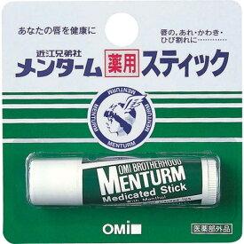 メンターム 薬用スティック リップクリーム レギュラータイプ 医薬部外品薬用リップクリーム メンターム