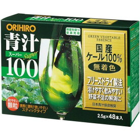 オリヒロ 青汁スーパー100 国産ケール100%使用 48包入青汁