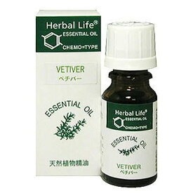 生活の木 エッセンシャルオイル ベチバー 10mLベチバー 生活の木 Herbal Life ハーバルライフ
