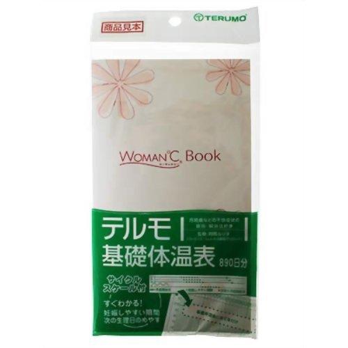 ウーマンドシー(WOMAN℃) ブック 基礎体温表 1冊[代引選択不可]