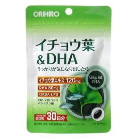 PD イチョウ葉&DHA 60粒入イチョウ葉エキス